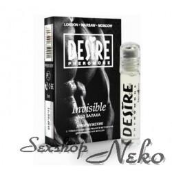 Pánské feromony Desire Invisible bez parfému